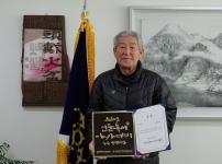 군위문화원 2020 인문독서아카데미 우수 수행기관 선정